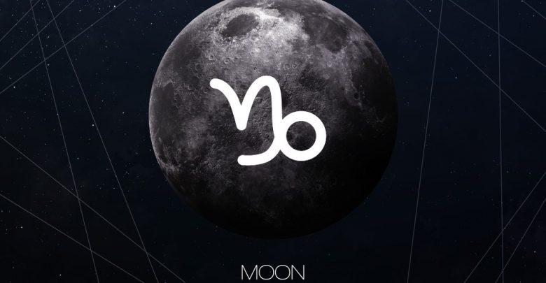 características da lua em capricórnio
