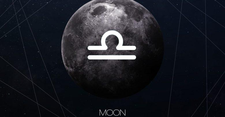 características da lua em libra